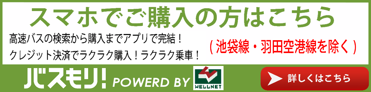焼肉太閤>